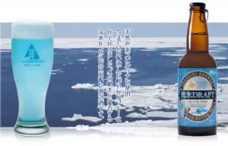Bière bleue